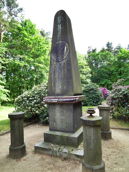 Friedhof 04